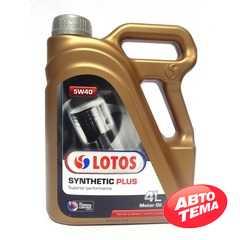 Моторное масло LOTOS SyntPlus - Интернет магазин резины и автотоваров Autotema.ua
