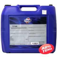 Трансмиссионное масло FUCHS Titan ATF 4000 - Интернет магазин резины и автотоваров Autotema.ua