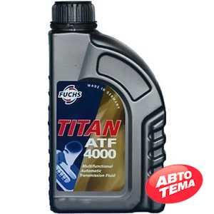 Купить Трансмиссионное масло FUCHS Titan ATF 4000 (1л)