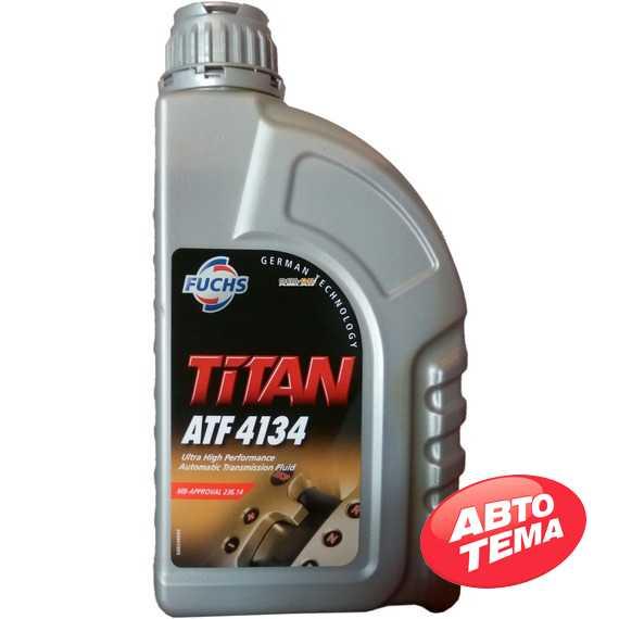 Трансмиссионное масло FUCHS Titan ATF 4134 - Интернет магазин резины и автотоваров Autotema.ua
