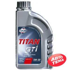 Купить Моторное масло FUCHS Titan GT1 PRO C-3 5W-30 (1л)