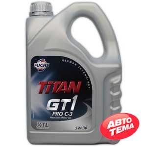 Купить Моторное масло FUCHS Titan GT1 PRO C-4 5W-30 (4л)
