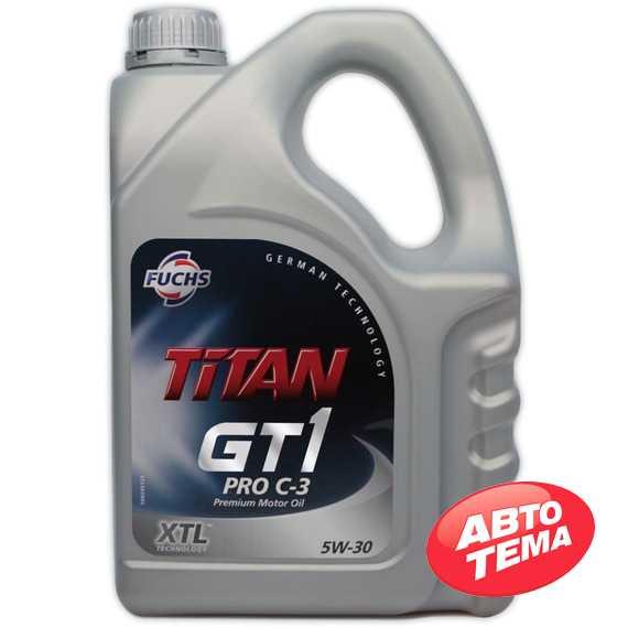 Моторное масло FUCHS Titan GT1 PRO C-4 - Интернет магазин резины и автотоваров Autotema.ua