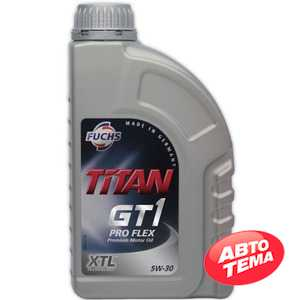 Купить Моторное масло FUCHS Titan GT1 PRO FLEX 5W-30 (1л)