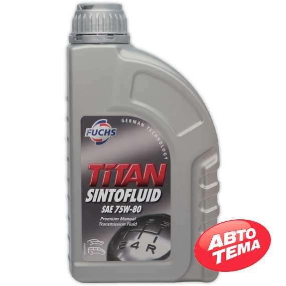 Трансмиссионное масло FUCHS Titan Sintofluid FE - Интернет магазин резины и автотоваров Autotema.ua