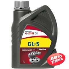 Трансмиссионное масло LOTOS GL-5 - Интернет магазин резины и автотоваров Autotema.ua