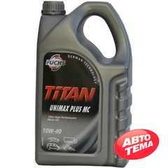 Моторное масло FUCHS Titan Unimax Plus MC - Интернет магазин резины и автотоваров Autotema.ua