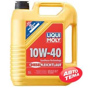 Купить Моторное масло LIQUI MOLY Leichtlauf Diesel 10W-40 (5л)