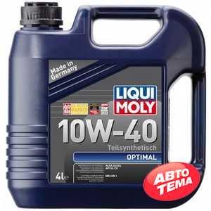 Купить Моторное масло LIQUI MOLY Optimal 10W-40 (4л)