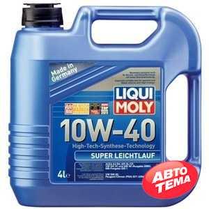 Купить Моторное масло LIQUI MOLY Leichtlauf Super 10W-40 (4л)