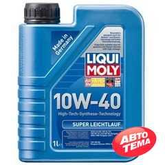 Моторное масло LIQUI MOLY Leichtlauf Super - Интернет магазин резины и автотоваров Autotema.ua