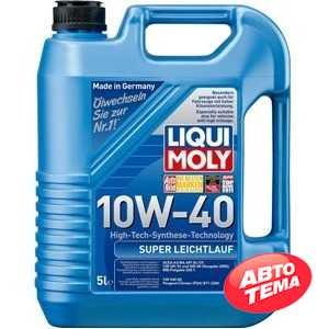 Купить Моторное масло LIQUI MOLY Leichtlauf Super 10W-40 (5л)