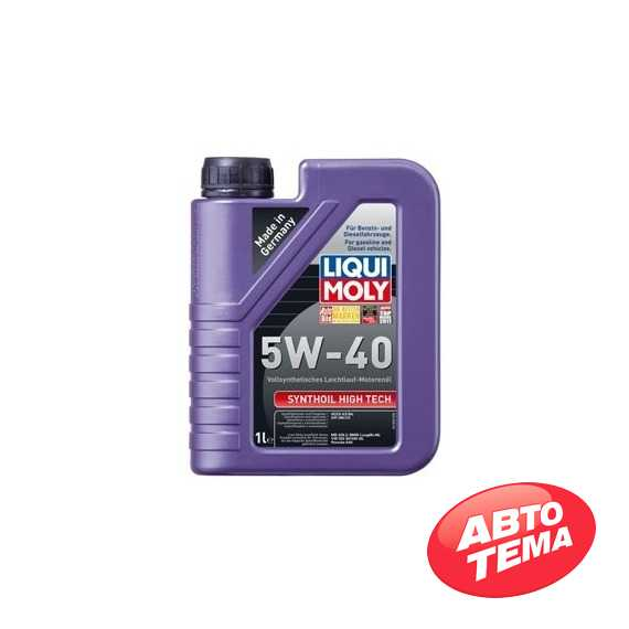 Купить Моторное масло LIQUI MOLY Synthoil High Tech 5W-40 (5л)
