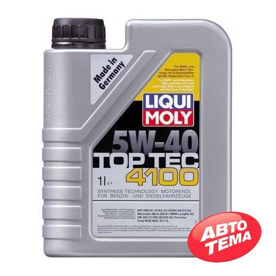 Моторное масло LIQUI MOLY Top Tec 4100 - Интернет магазин резины и автотоваров Autotema.ua