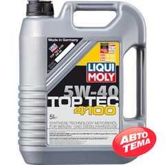 Купить Моторное масло LIQUI MOLY Top Tec 4100 5W-40 (5л)