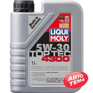 Купить Моторное масло LIQUI MOLY Top Tec 4300 5W-30 (1л)