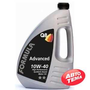 Купить Моторное масло Q8 Formula Advanced 10W-40 (4л)