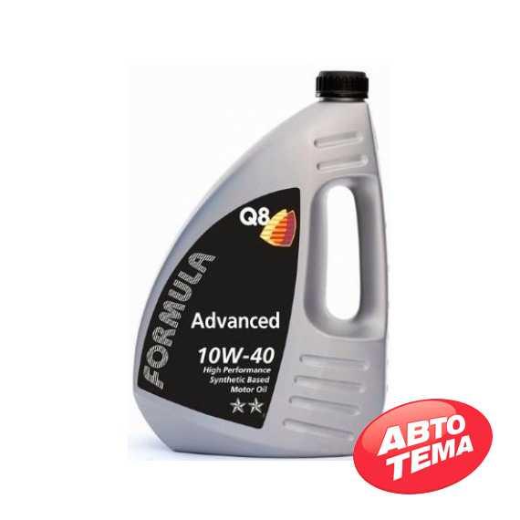 Моторное масло Q8 Formula Advanced - Интернет магазин резины и автотоваров Autotema.ua