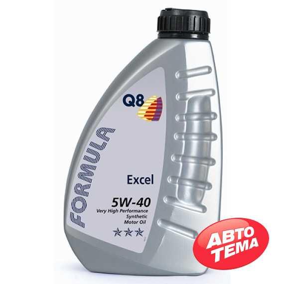 Моторное масло Q8 Formula Excel - Интернет магазин резины и автотоваров Autotema.ua