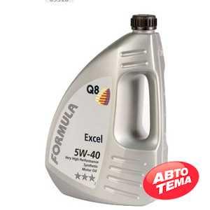 Купить Моторное масло Q8 Formula Excel 5W-40 (4л)