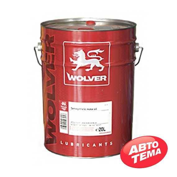 Трансмиссионное масло WOLVER Multigrade Hypoid Gear Oil - Интернет магазин резины и автотоваров Autotema.ua