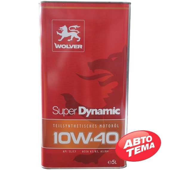 Моторное масло WOLVER Super Dynamic - Интернет магазин резины и автотоваров Autotema.ua