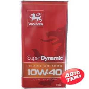 Купить Моторное масло WOLVER Super Dynamic 10W-40 (5л)