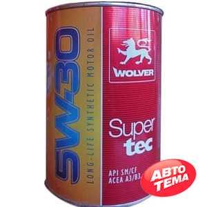 Купить Моторное масло WOLVER Super Tec 5W-30 (1л)