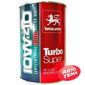 Купить Моторное масло WOLVER Turbo Super 10W-40 (1л)