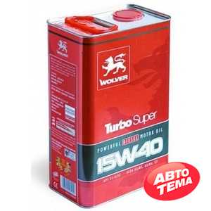 Купить Моторное масло WOLVER Turbo Super 15W-40 (4л)