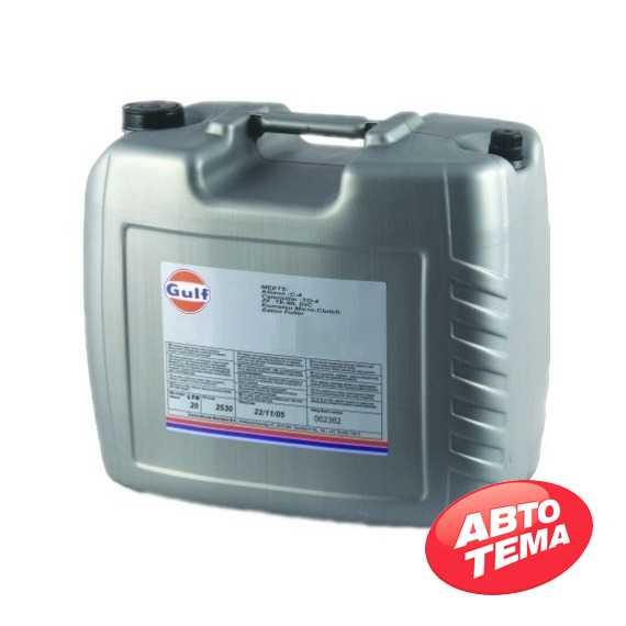 Редукторное масло GULF EP Lubricant HD 320 - Интернет магазин резины и автотоваров Autotema.ua