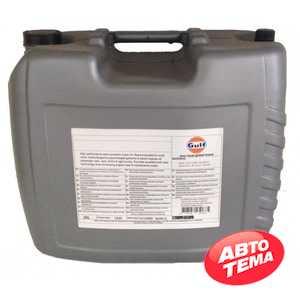Купить Моторное масло GULF Universal Tractor Transmission Fluid 80W (20л)