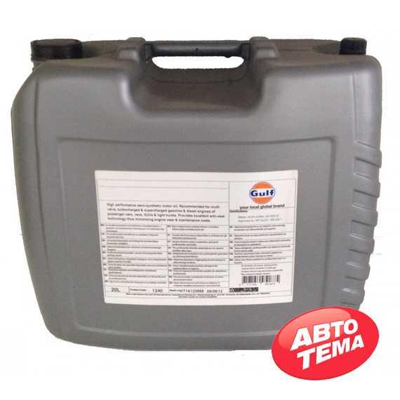 Моторное масло GULF Universal Tractor Transmission Fluid - Интернет магазин резины и автотоваров Autotema.ua