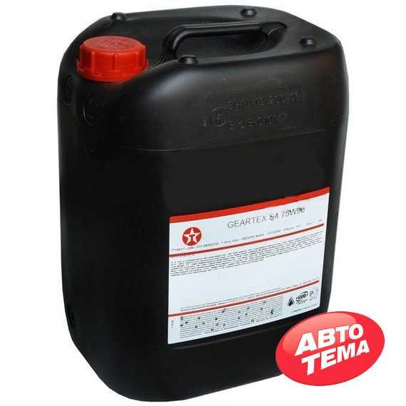 Редукторное масло TEXACO Meropa 320 - Интернет магазин резины и автотоваров Autotema.ua