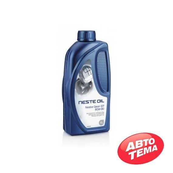 Трансмиссионное масло NESTE Gear EP - Интернет магазин резины и автотоваров Autotema.ua