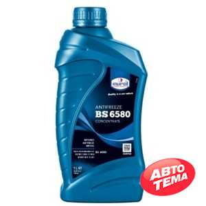 Купить EUROL Antifreeze (1л)