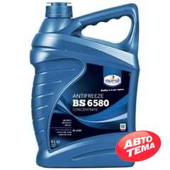 Купить EUROL Antifreeze (5л)