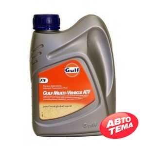 Купить Трансмиссионное масло GULF Multi-Vehicle ATF (1л)