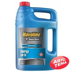 Купить Моторное масло TEXACO Havoline ENERGY 5W-30 (5л)
