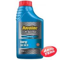 Моторное масло TEXACO Havoline ENERGY - Интернет магазин резины и автотоваров Autotema.ua