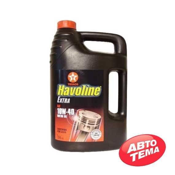 Моторное масло TEXACO Havoline EXTRA - Интернет магазин резины и автотоваров Autotema.ua