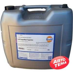 Купить Моторное масло GULF SUPERFLEET Supreme 10W-40 (20л)