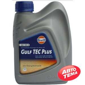Купить Моторное масло GULF Tec Plus 10W-40 (1л)