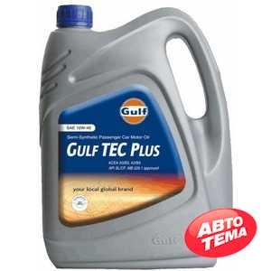 Купить Моторное масло GULF Tec Plus 10W-40 (4л)