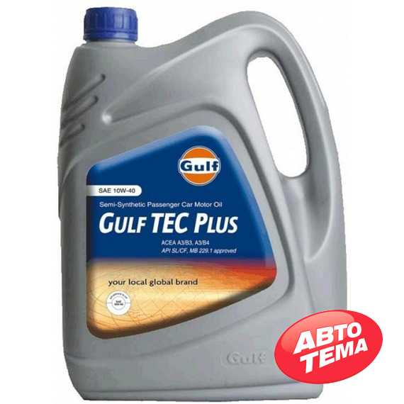 Моторное масло GULF Tec Plus - Интернет магазин резины и автотоваров Autotema.ua