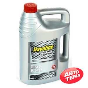 Купить Моторное масло TEXACO Havoline Ultra S 5W-30 (5л)