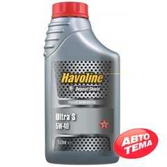 Моторное масло TEXACO Havoline Ultra S - Интернет магазин резины и автотоваров Autotema.ua