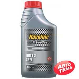 Купить Моторное масло TEXACO Havoline Ultra S 5W-40 (1л)