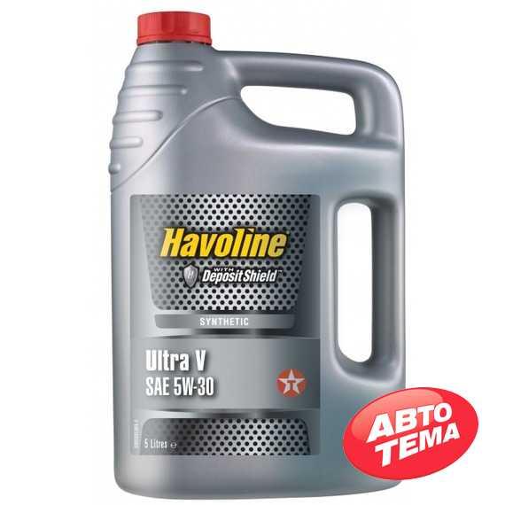 Моторное масло TEXACO Havoline Ultra V - Интернет магазин резины и автотоваров Autotema.ua