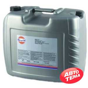 Купить Моторное масло TEXACO Havoline Ultra V 5W-30 (20л)